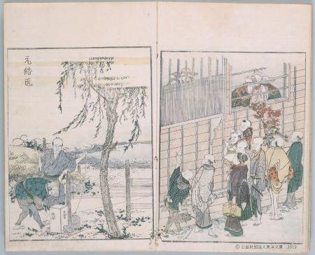 出典:『画本東都遊』浅草菴 編 葛飾北斎 画 1802(享和2)年刊