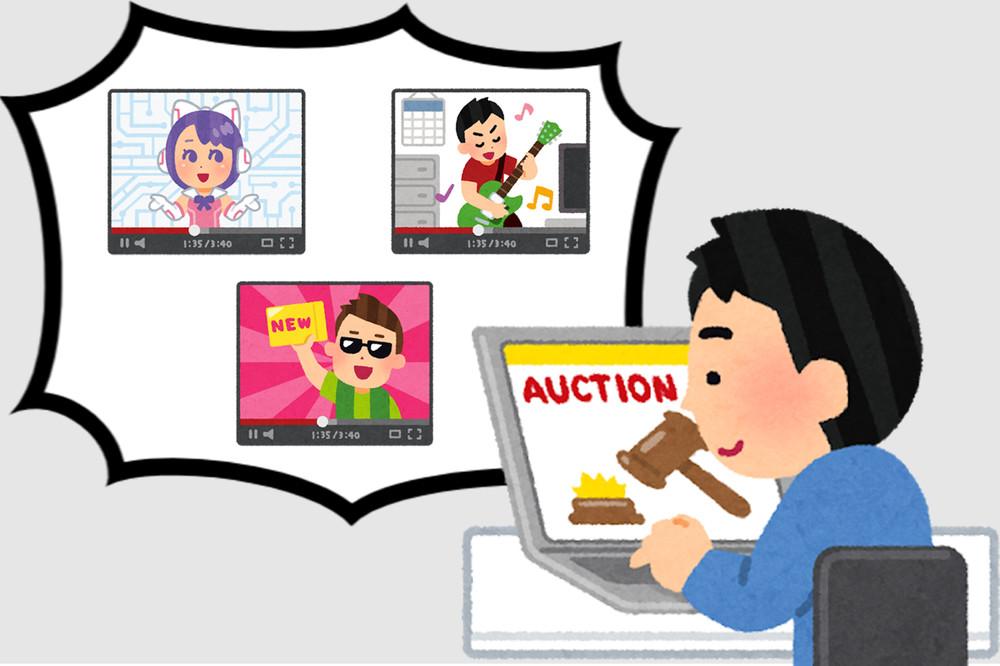 YouTubeチャンネル、3000万円で成約も 売買は規約違反?グーグルに聞く