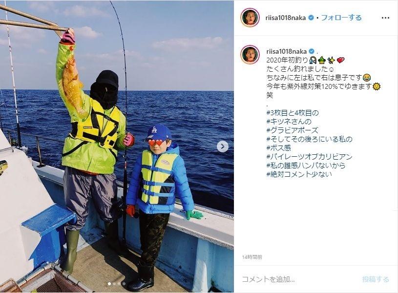 仲里依紗、インスタ写真が「誰か分かりません」 完全武装で初釣り出陣