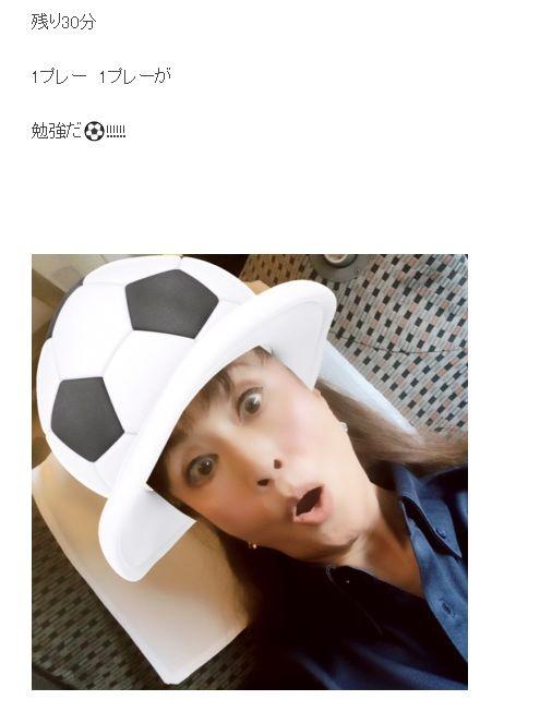 小柳ルミ子、サッカー報道の「意地」「プライド」強調に違和感? 「10年早い」「謙虚にやろう」