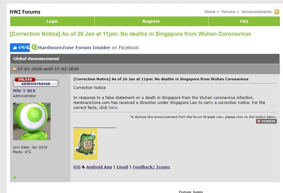 新型肺炎「フェイクニュース」に政府が動く 取締法施行のシンガポール、その運用の実態は