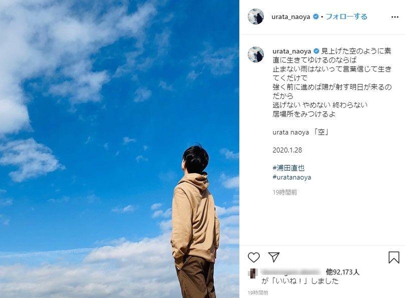 元AAA浦田直也、SNS再開に困惑も 「止まない雨はない」に「先に謝罪じゃ...」
