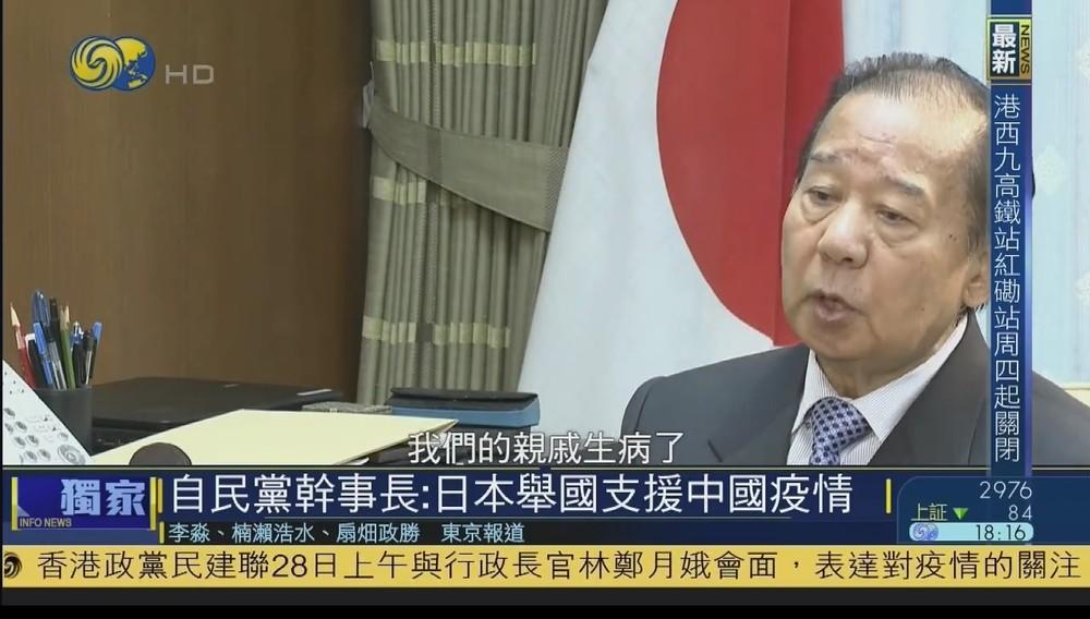 二階幹事長の発言に「謝謝」の嵐 新型肺炎めぐり中国に示した「配慮」