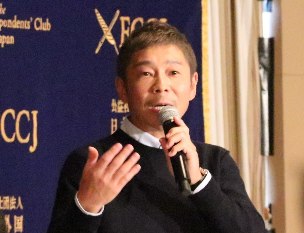 番組中止を発表した前澤友作氏