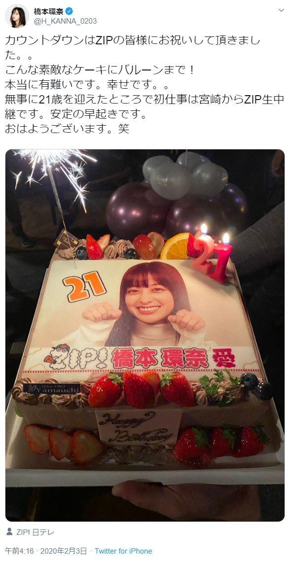 橋本環奈の似顔絵、友人・若月佑美が描く 21歳誕生日をお祝い