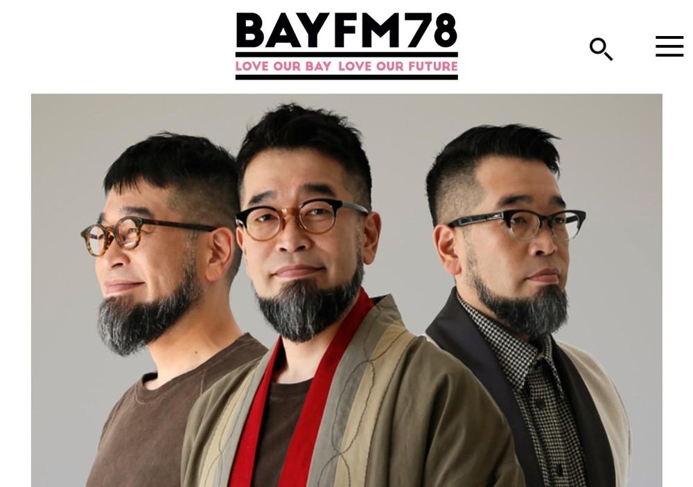 槇原ラジオは「差し替え検討」 bayfm毎週日曜レギュラー、16日分は収録済み
