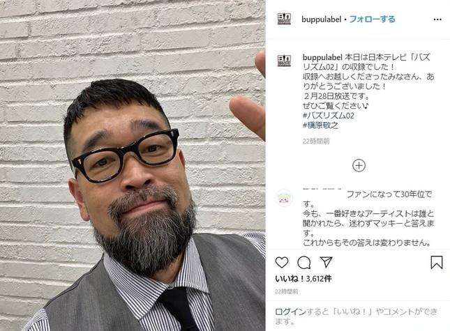 槇原敬之逮捕、通販サイト一斉にCDなど「販売休止」に 「仕入れ先からの回答待ち」と説明