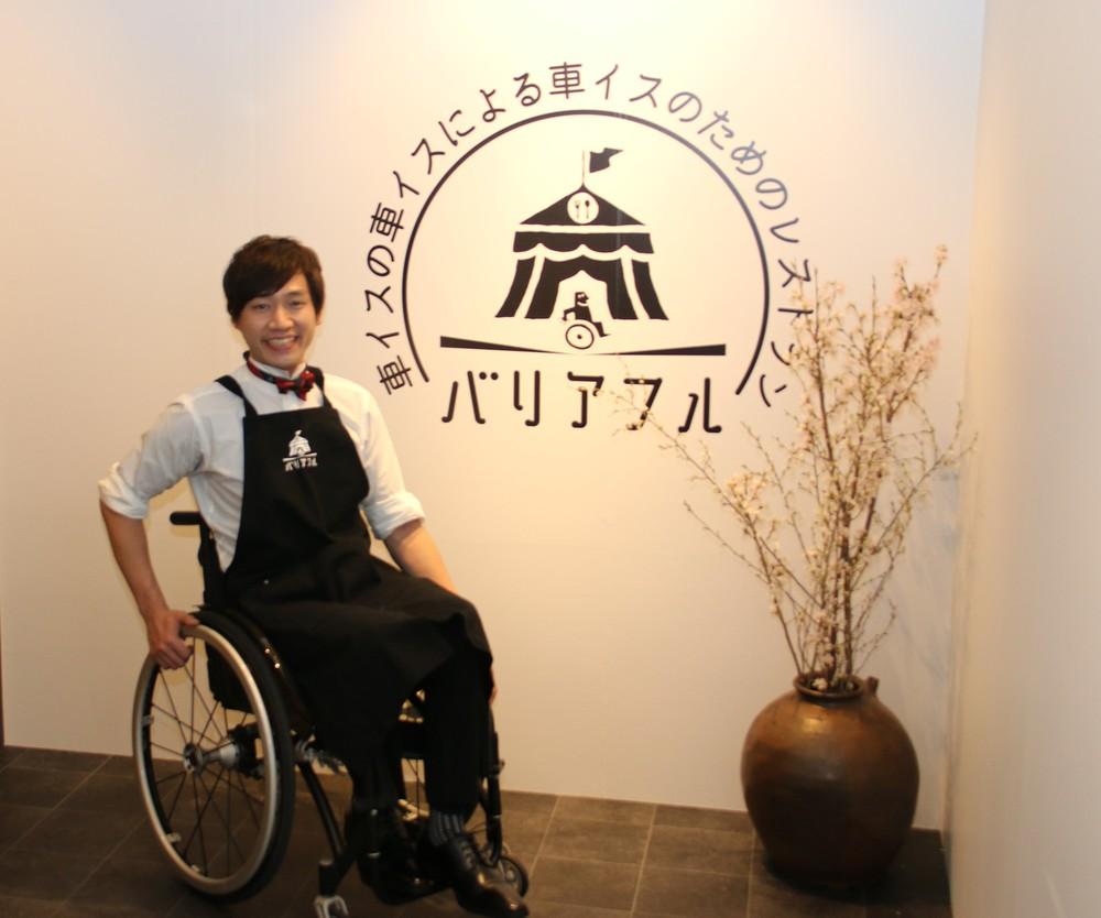 ここでは「二足歩行」が「障害」 車いす目線の「立場逆転」バリアフルレストランに行ってみた
