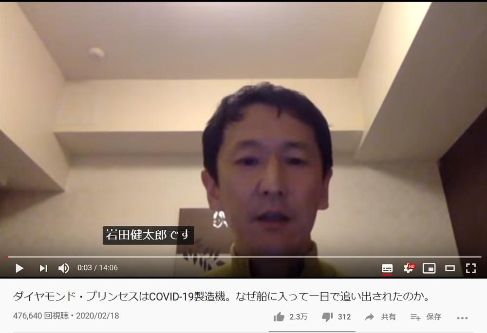 神戸大教授「告発動画」、第三者の専門家に見解を聞く 「言っていることは妥当」...ポイントを解説