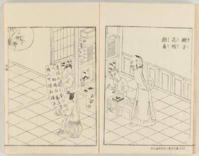 出典:『清俗紀聞』 中川忠英 1799(寛永11)年 6冊