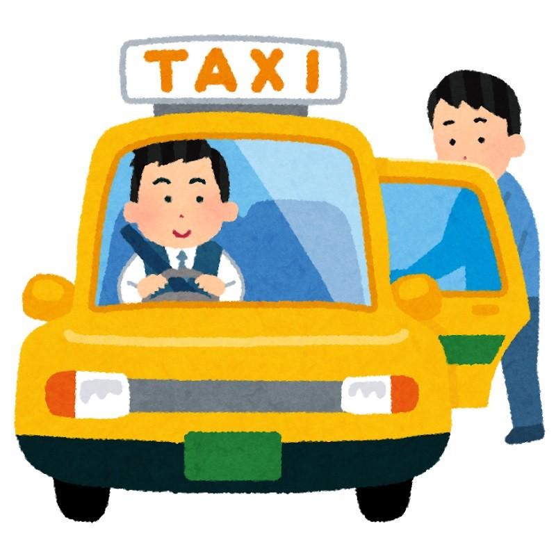 タクシー業界にも嘆きの声