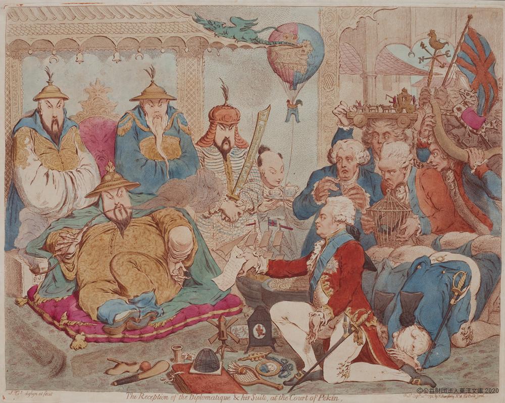 マカートニーと乾隆帝 ジェームズ・ギルレイ画 1792年 ロンドン刊 1枚