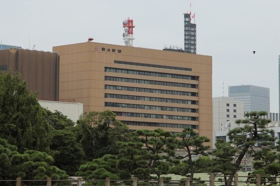 朝日新聞の東京本社