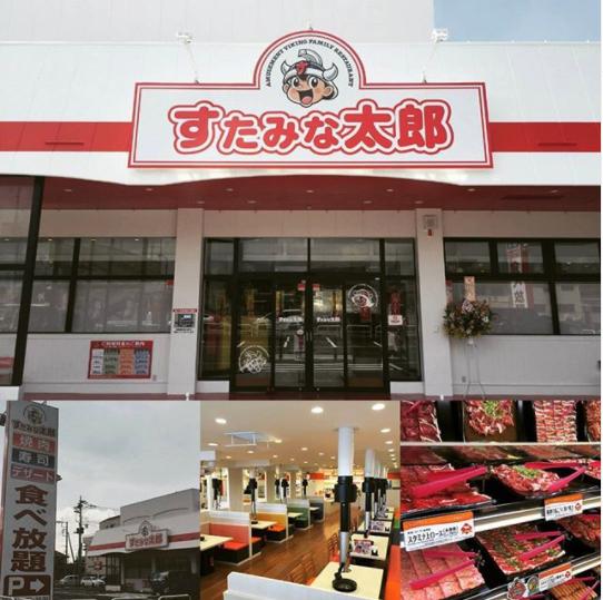 食べ放題「すたみな太郎」約1割が閉店へ 広報「コロナで相当なマイナス影響」