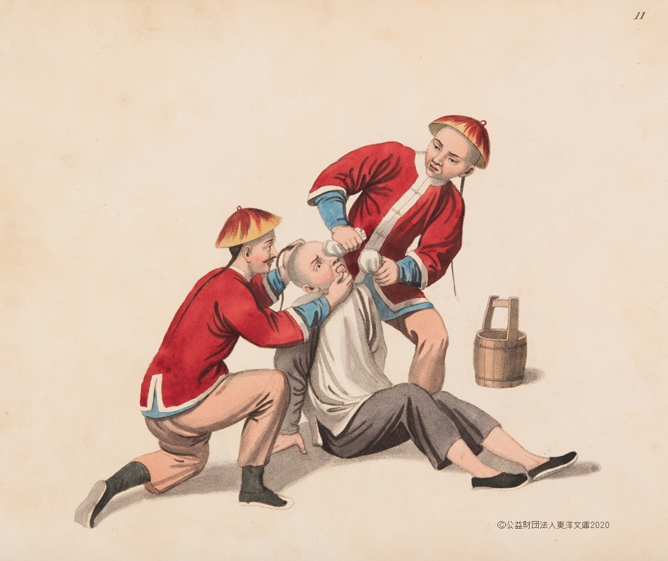 出典:『中国の刑罰』 全22図 メイソン著 1804年刊 ロンドン