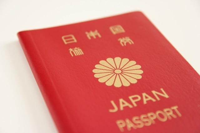 新パスポートが「本人確認書類」に使えなくなる? 「住所記入欄」廃止で除外サービス続出