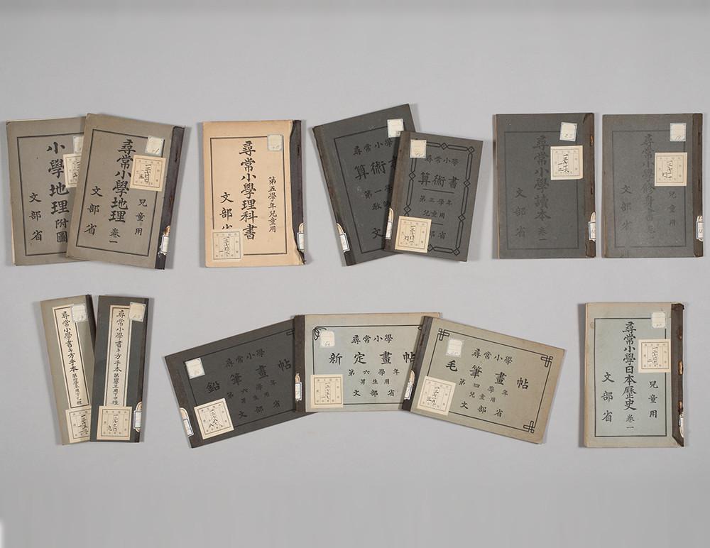 保阪正康の「不可視の視点」<br /> 明治維新150年でふり返る近代日本(44)<br /> 教科書から読み解く「戦争観」の変遷
