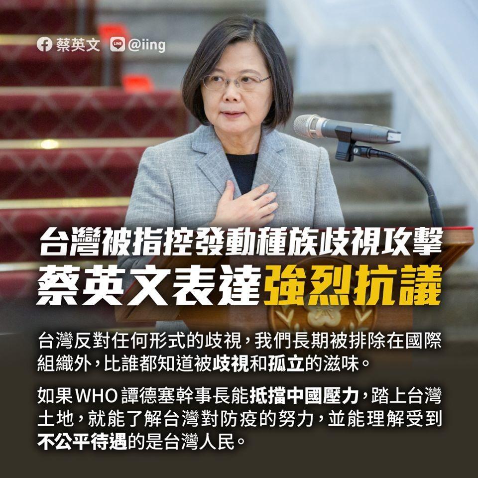 テドロス氏発言に台湾憤慨 3か月前から攻撃?→「選挙で忙しかった時期じゃん」 「また知らぬ間に独立してしまった」と皮肉も