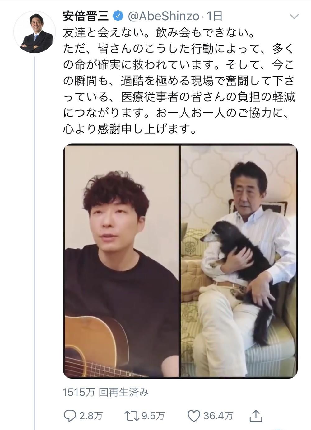 安倍首相の「うちで踊ろう」動画 大炎上も菅官房長官「35万超『いいね!』など大きな反響」