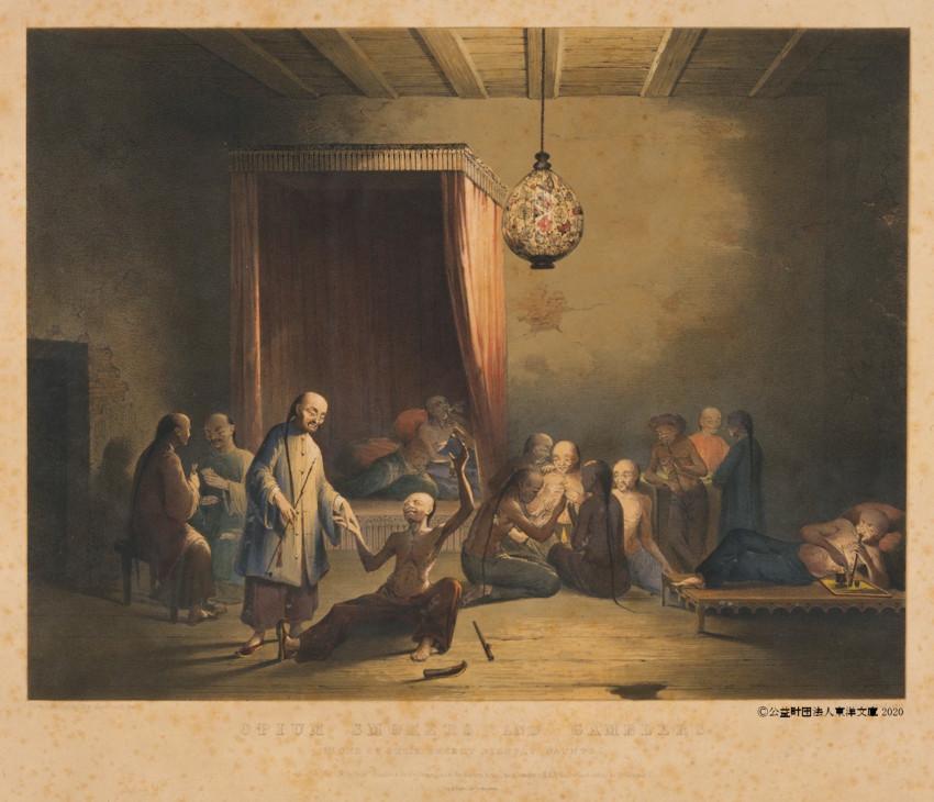 『アヘン吸煙者とばくち打ち』 ハリー・ダレル画 1842年 ロンドン刊 1枚
