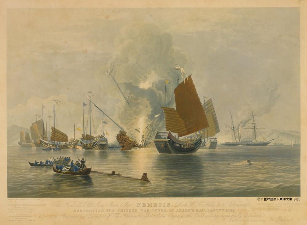 『アヘン戦争図』 エドワード・ダンカン 1843年 ロンドン刊 1枚