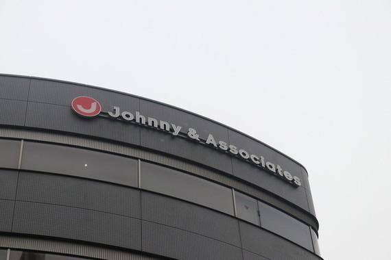 ジャニーズ、有料配信で医療物資支援へ ファン歓迎「すごく良い循環」