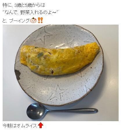 「ゴハン作り、ツライ」3食の献立を考えるのがもう... hitomi、自粛生活の本音