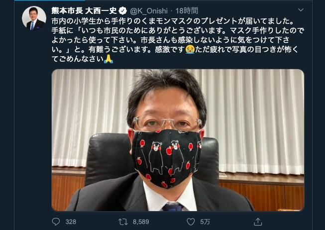 熊本市長、「くまモン柄」マスク着用 地元小学生作で「可愛い」の声