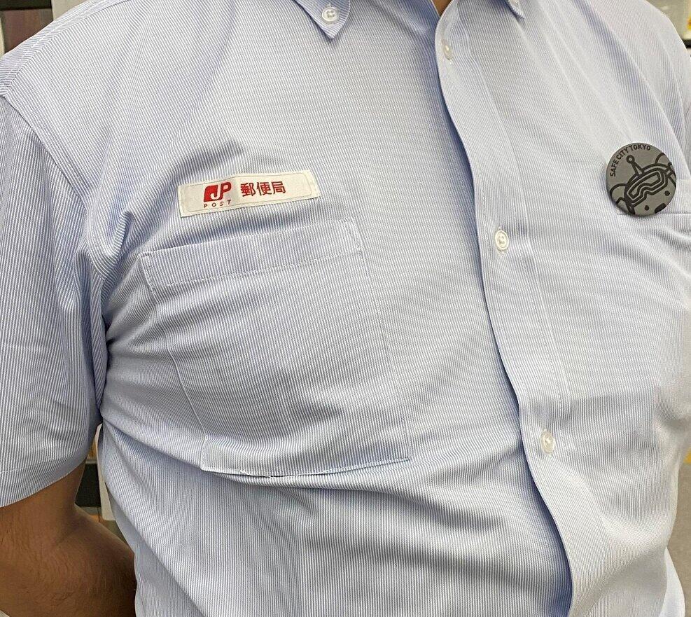 フリマ需要に「郵便局窓口」から悲鳴 不用品発送で利用者増も...日本郵便「ライフラインを担っている認識」