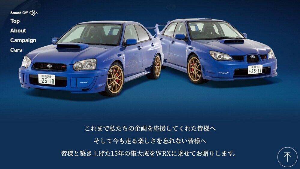 あの名車「涙目」「鷹目」を本格レストア レンタカーとして期間限定で提供