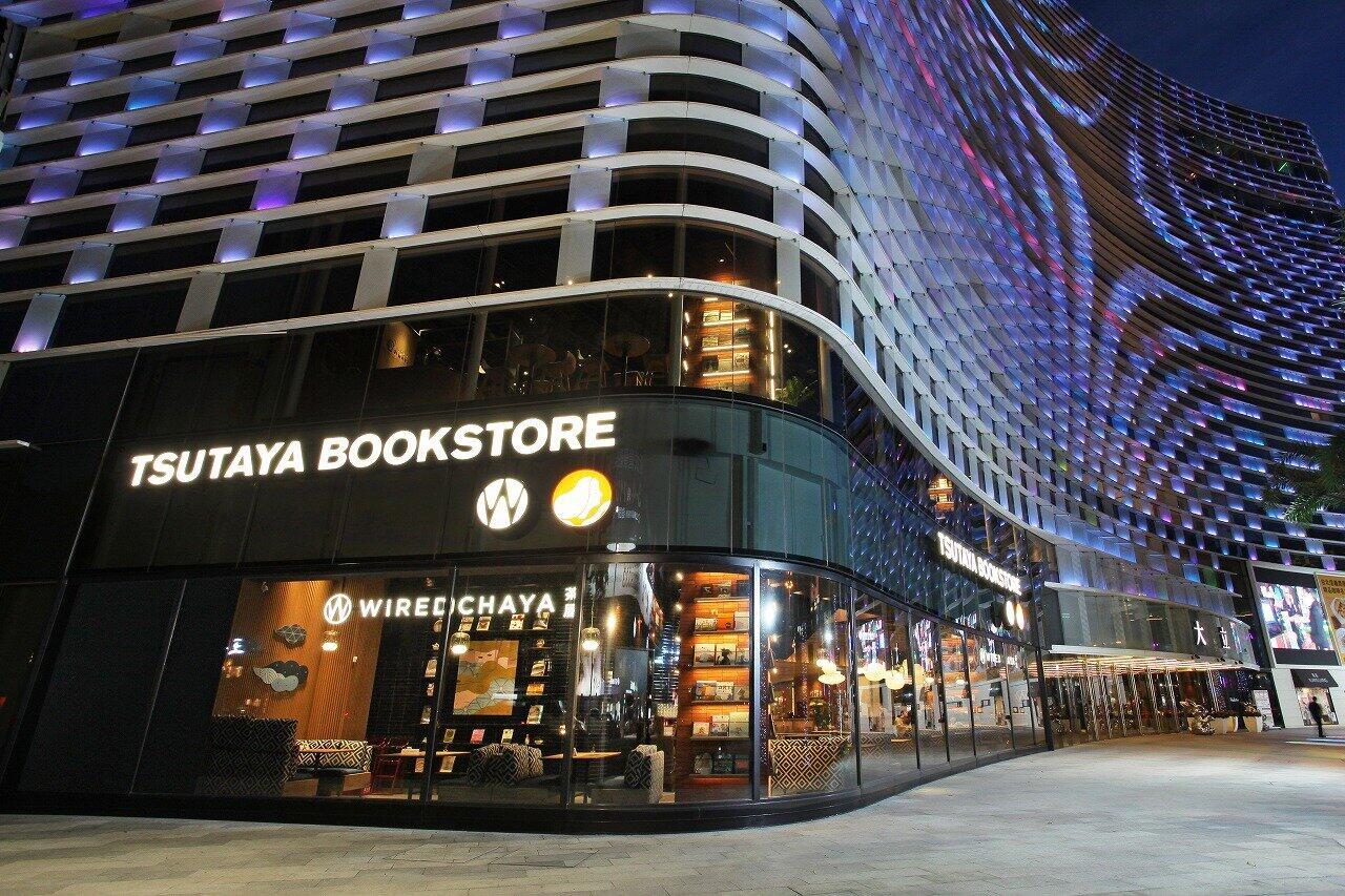 TSUTAYA、台湾にブックカフェ開店 日本書店の海外進出事情は?