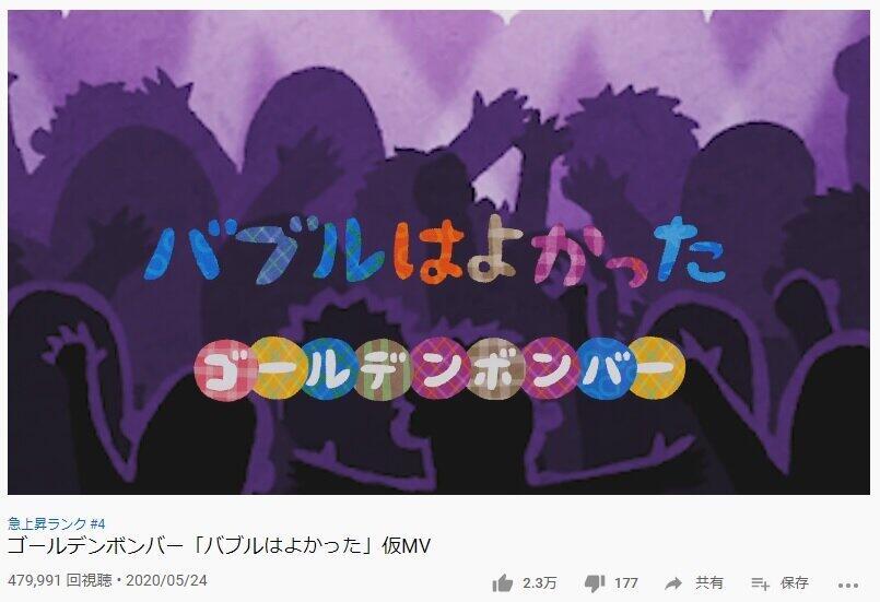 金爆・喜矢武豊、新曲MVをいらすとや素材で作り上げてしまう トレンド入りに鬼龍院翔も嫉妬?