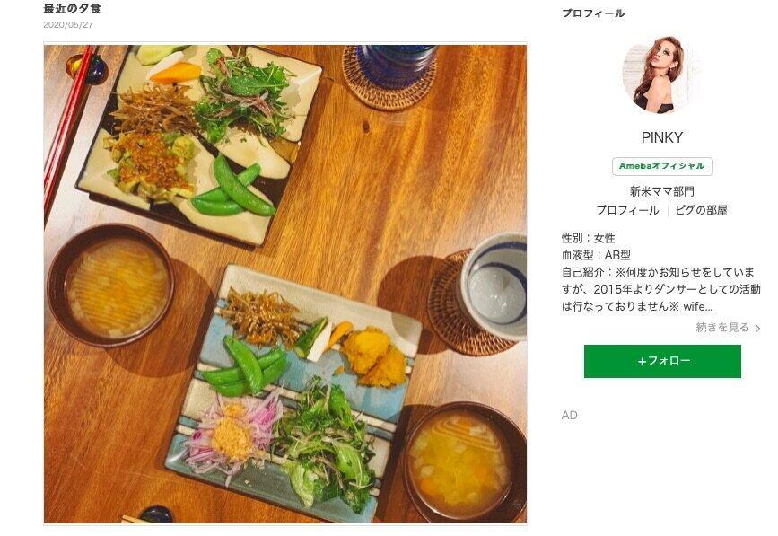 PINKYさんが投稿した夕食の画像