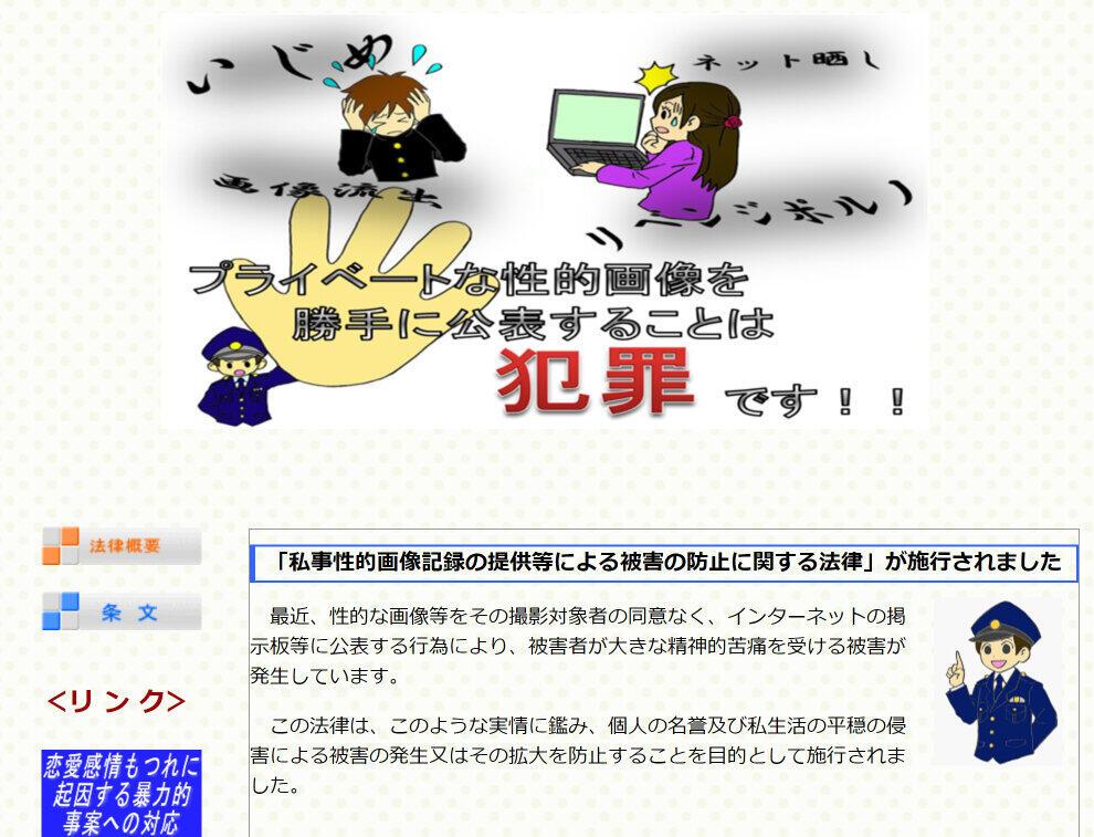 ゲーム内でキャラが「リベンジポルノ」発言 人気作「あんスタ」のストーリーが波紋呼ぶ