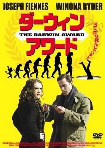 「ダーウィン賞」日本人受賞 ネットでは違和感も