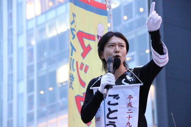 後藤輝樹氏、都知事選に出馬! 4年前の「過激」政見放送で話題...評価の声も