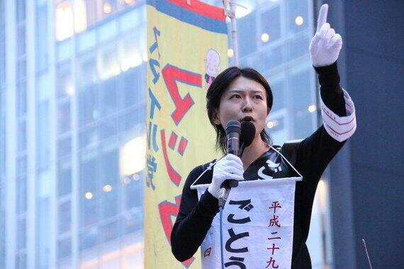 コスプレ選挙ポスターで後藤輝樹氏が謝罪 アニメ制作会社「異例」コメント受け