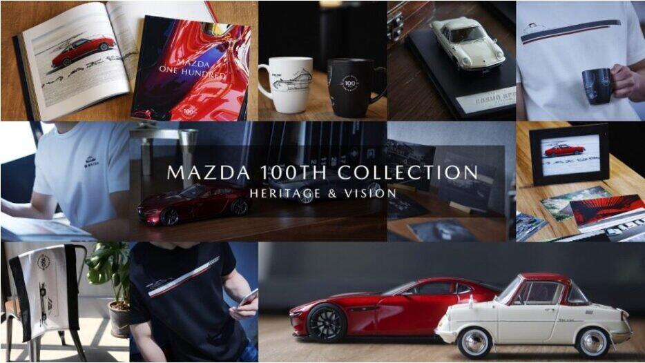 マツダ100周年を記念する「MAZDA COLLECTION」(マツダ公式ブログより)