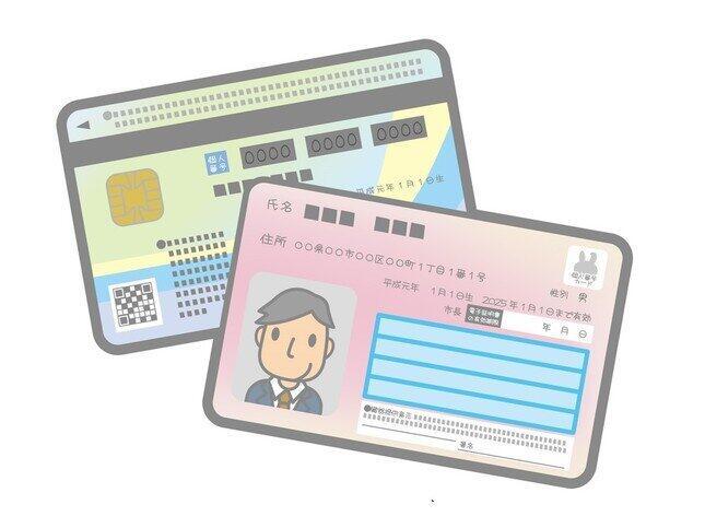 マイナンバーカードが目指す先は? 運転免許証、保険証...「なんでも1枚」になる近未来