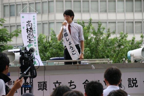 2016年の都知事選、合同街頭立合演説会で演説した高橋さん