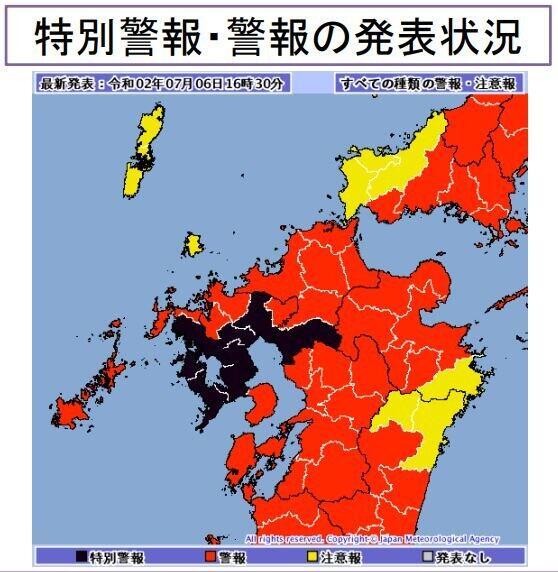 気象庁が7月4日、九州北部に出した大雨特別警報の発表資料から