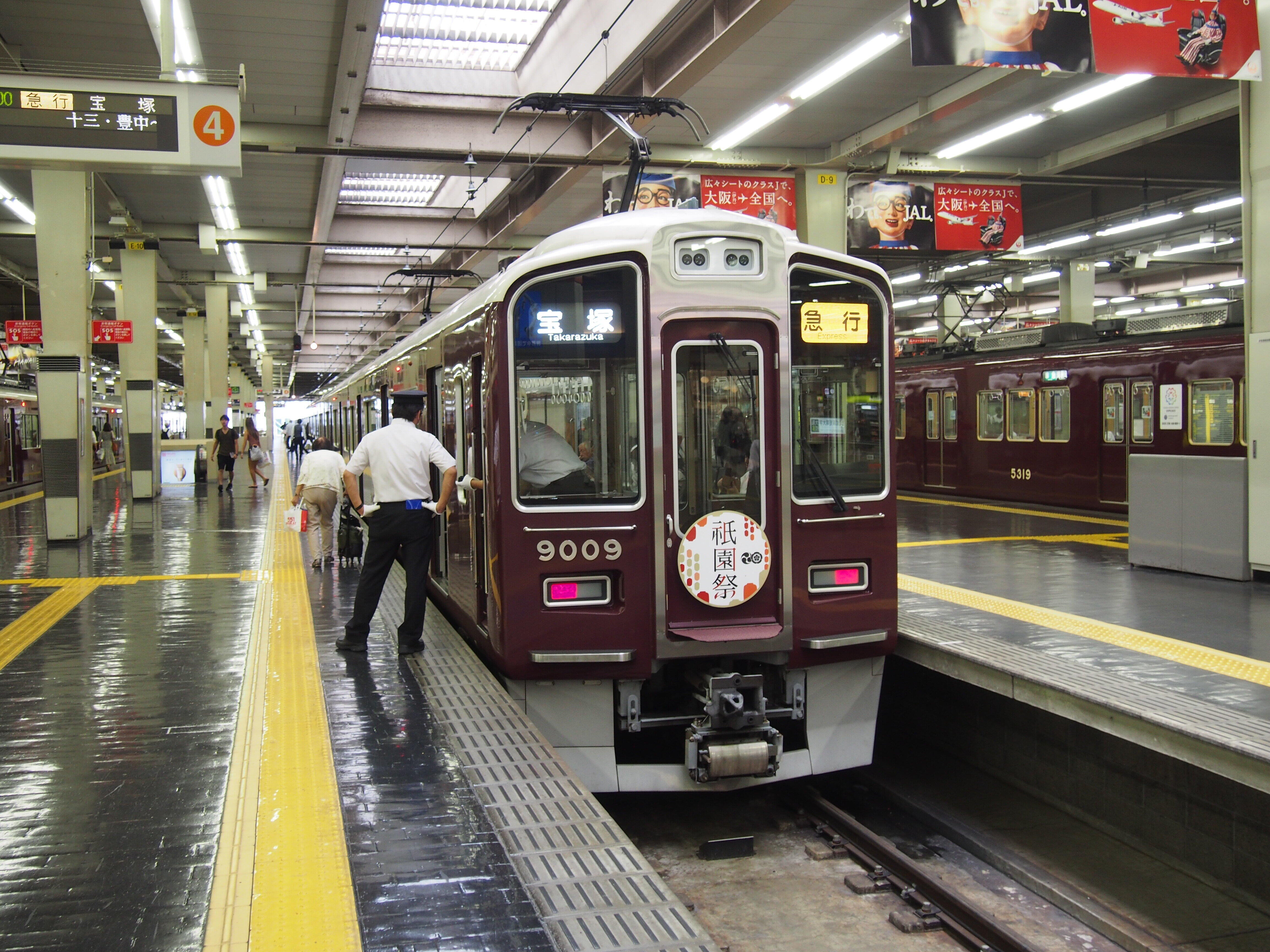 高品質なサービスで定評のある阪急電鉄
