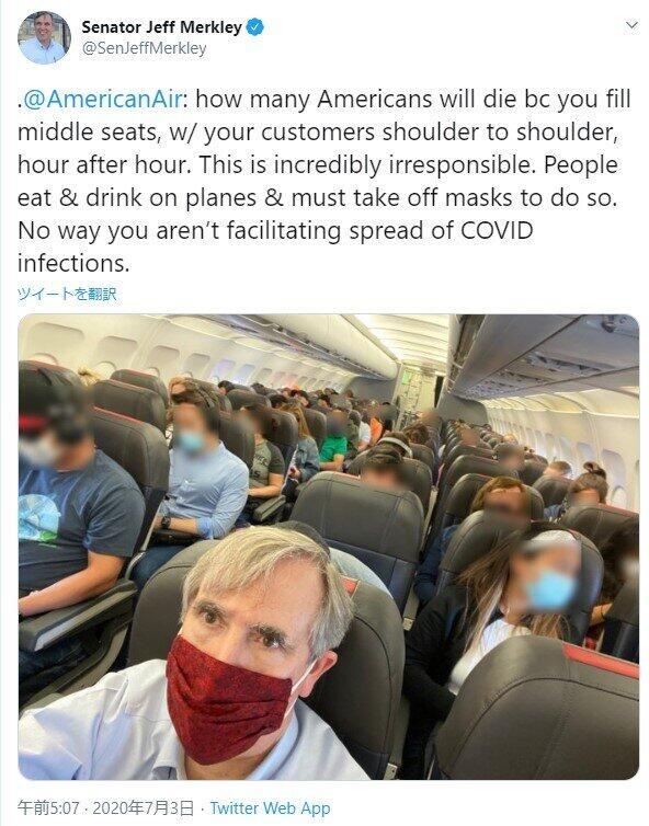 米民主党のジェフ・マークリー上院議員が満席のアメリカン機内の様子を投稿した画像(議員のツイッターから)