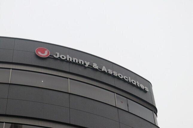 「株式会社TOKIO」登記簿が閲覧可能に 代表取締役は城島茂社長ではなかった
