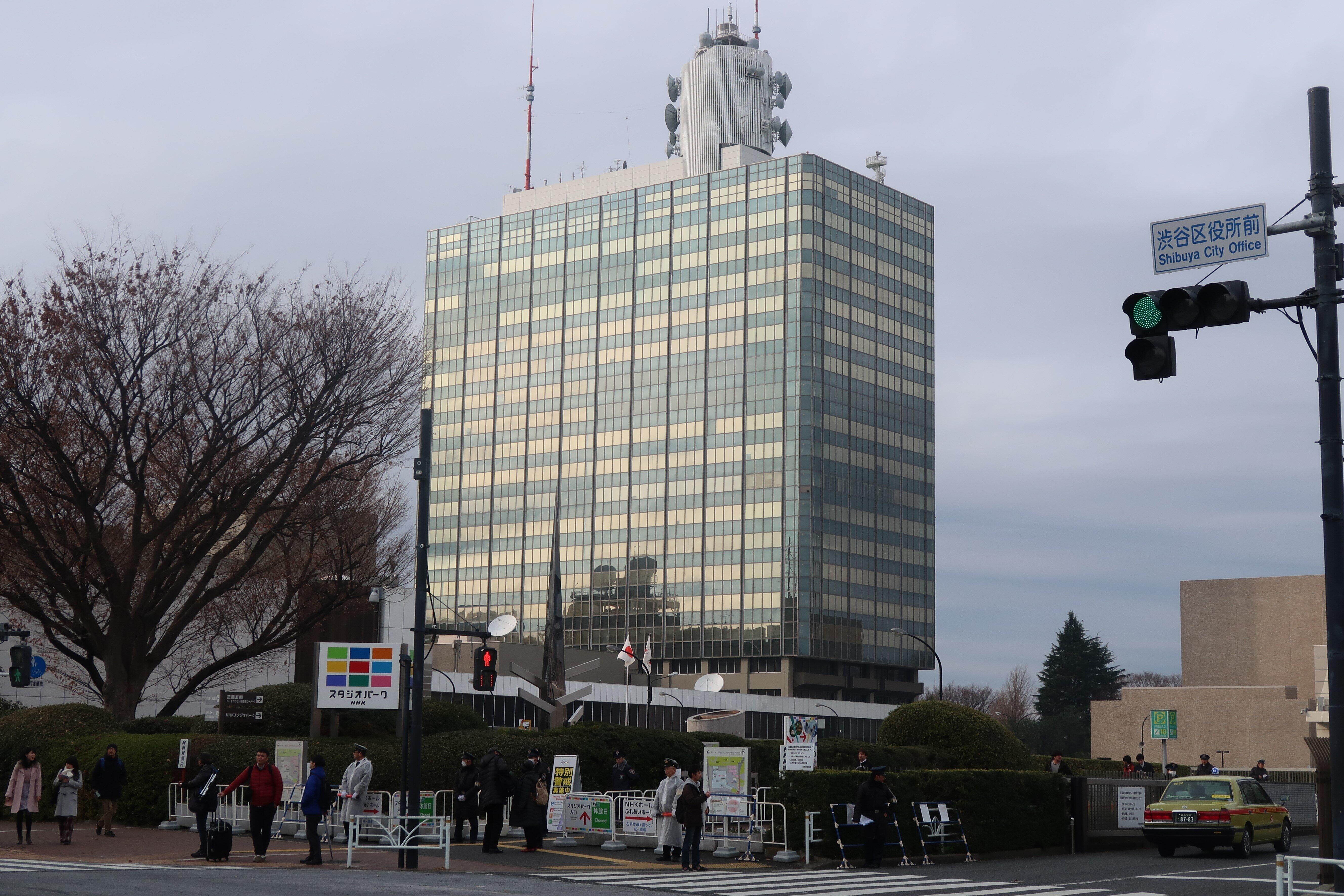 東京・渋谷のNHK放送センター