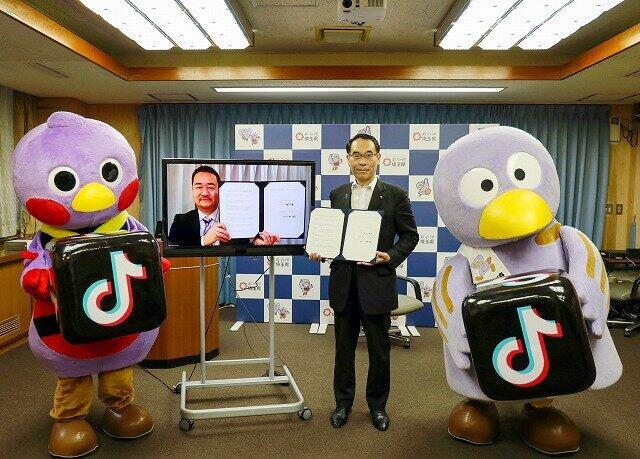 埼玉県とバイトダンスによる広報業務の協定締結式(2020年6月、県のウェブサイトから)