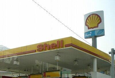 「シェル」の看板が消える(daniel huangさん撮影、Wikimedia Commonsより。編集部で一部加工)