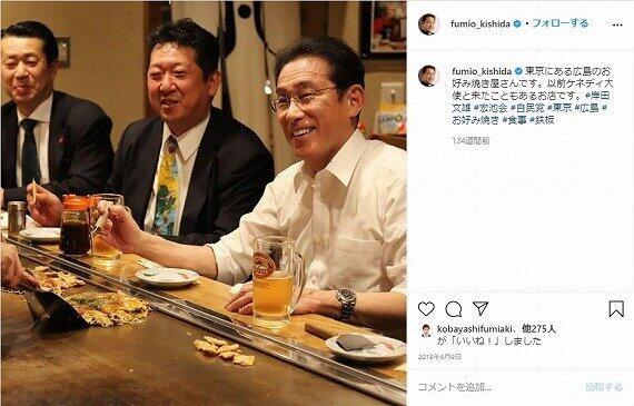 お好み焼きを食べる岸田氏。なお、作る方はそれほど得意ではないんだとか