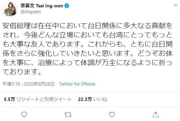 Photo of 台湾の人事安倍首相に「日本語」で高く評価されてツイート続々「素直にうれしい」「人に心配してくださっていることが伝わる」:J-CASTニュース[전체보기]