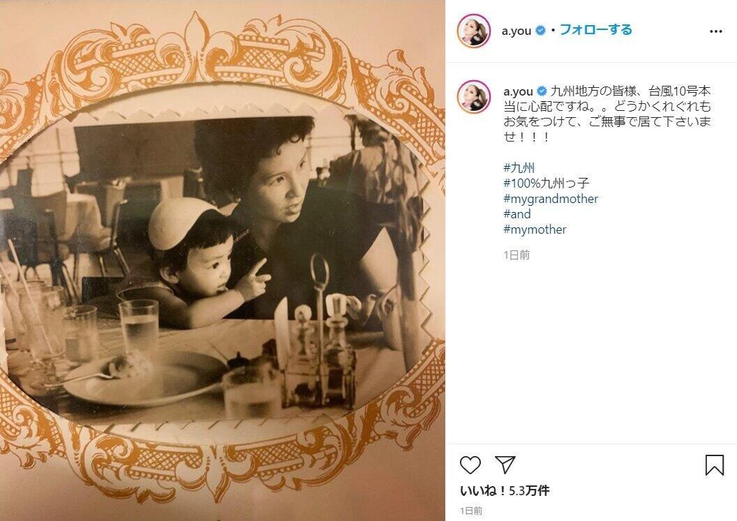 インスタ投稿に自らを重ねた? 浜崎あゆみの「母親像」に変化か